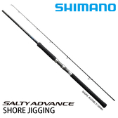 漁拓釣具 SHIMANO 19 SALTY ADVANCE SHJ S100M (岸拋竿)