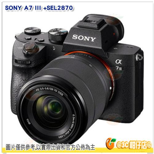 新春活動 送128G 170M卡+原電等5好禮 SONY A7 III KIT 單鏡組 台灣索尼公司貨 A73 A7IIIK 4K