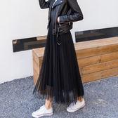 8折免運 紗裙半身裙新款長裙女夏高腰抖音網紗裙正韓仙女裙黑色百褶裙