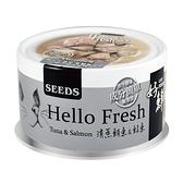 Hello Fresh好鮮原汁湯罐-清蒸鮪魚+鮭魚 (80Gx24罐)-箱購