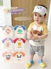 男童短袖 嬰兒衣服純棉短袖T恤男童夏裝小童兒童寶寶女打底衫上衣半袖Y5905 歐歐