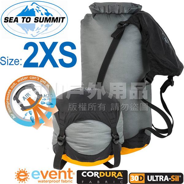 Sea to Summit AUCDS_2XS 30D輕量可壓縮透氣收納袋  eVent布料/防水袋/潛水防潮袋/泛舟戲水