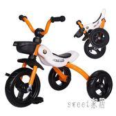 兒童n腳踏車三輪車1-3歲寶寶單車自行車幼童折疊輕便2-6歲溜娃神器 LR10823【Sweet家居】
