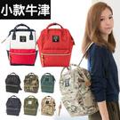 後背包 日本韓國人氣款600D牛津尼龍後背包 兩用筆電包男女包-小款【PA026】 ENTER  02/01