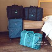 43升可折疊旅行袋大容量防潑水登機旅游便攜行李包可套拉桿箱新款【一周年店慶限時85折】