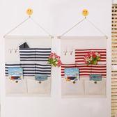 棉麻布藝多層多兜掛袋門後墻壁掛式上衣柜雜物整理收納袋【居享優品】