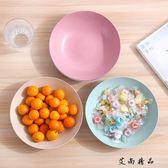 家用客廳果盤創意時尚瓜子盤