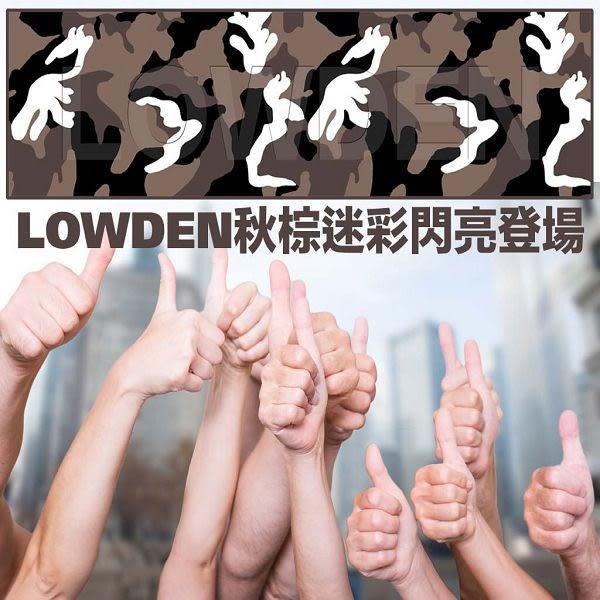 LOWDEN客製化地墊 SP001 (SP020) 熱壓式無車縫式夾層防水耐磨地墊 (迷彩系)