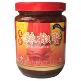 台塑蒜香辣椒醬250g【愛買】