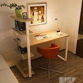 電腦桌簡約臺式家用小書桌書架組合簡易辦公寫字臺學生兒童學習桌igo『潮流世家』