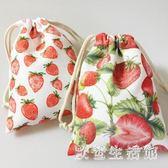 束口袋 草莓束口雙肩包 便攜式收納袋簡約小清新抽繩袋收納包大號 KB8584【歐爸生活館】
