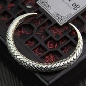 純銀手環(泰銀)-做舊編織生日情人節禮物女手鐲73gg107[時尚巴黎]