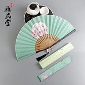 折扇女式古風隨身折疊扇子中國風古典漢服旗袍復古小扇子夏季