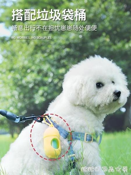 狗狗牽引繩中型小型犬寵物遛狗繩子背心式貓繩金毛背帶泰迪狗 【快速出貨】