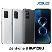 【登錄送原廠行電-加送空壓殼+滿版玻璃保貼-內附保護殼】ASUS ZenFone 8 ZS590KS 8G/128G