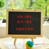 兒童畫板雙面磁性小黑板支架式家用白板 桌面咖啡廳擺件 HH2956【潘小丫女鞋】
