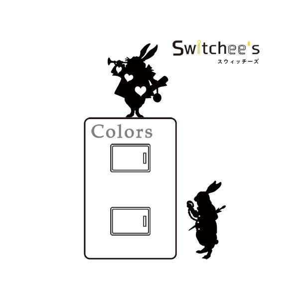 小型壁貼 插座貼 開關貼 獨家進口 【愛麗絲-兔子 SD-016】日本製 無痕 可水洗