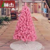 150CM粉色樹圣誕節裝飾品擺件圣誕樹套餐1.5米粉紅色圣誕樹igo 盯目家