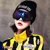 護目鏡 新款網紅護目鏡防風沙防塵勞保騎行防飛濺男女擋風鏡眼罩防鏡