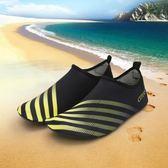 沙灘鞋防扎腳溯溪鞋男速干浮潛軟鞋游泳潛水