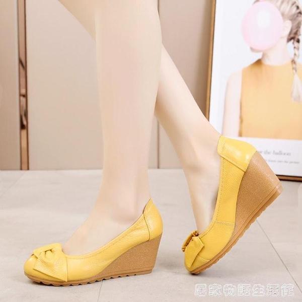 高跟豆豆鞋女鞋春季新款牛筋底單鞋厚底楔形軟底上班工作鞋子 居家物语