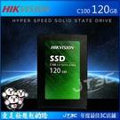 HIKVISION 海康 C100系列 ...