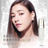 MKUP 奇蹟新生修護嫩唇精華(01) 9ml ☆巴黎草莓☆