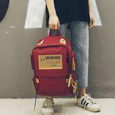 超火雙肩包女新品新款正韓原宿高中學生書包男旅行背包