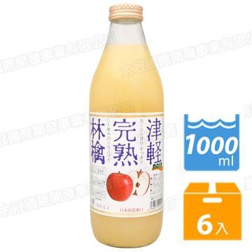 津輕完熟蘋果汁箱購6入(1L)