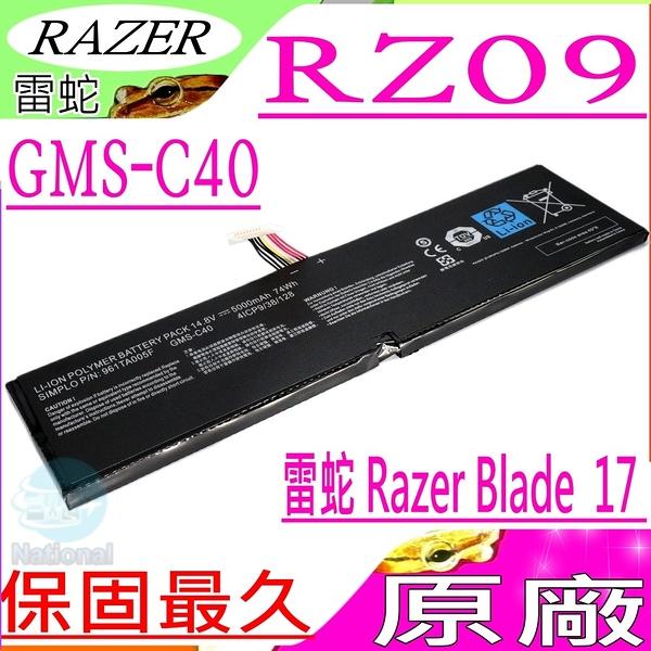 雷蛇 電池(原廠)-Razer Blade,GMS-C40,Pro 17電池,Pro 2013電池,Pro 2015電池,RZ09-0130,RZ09-0099,961TA005F