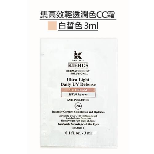 KIEHLS契爾氏 集高效輕透潤色CC霜 白皙色 3ml 試用包 體驗包《小婷子》