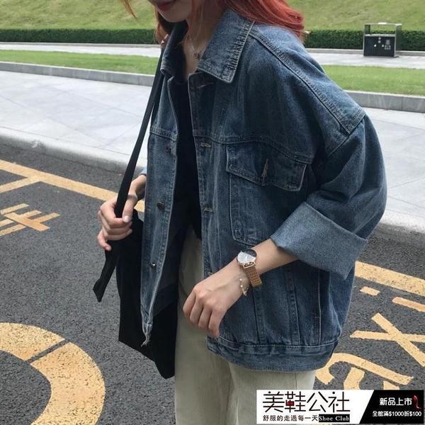 秋裝新款韓版女寬鬆bf風復古長袖牛仔外套百搭短款ins上衣潮【美鞋公社】