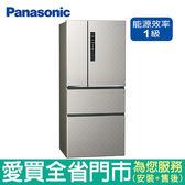 Panasonic國際610L四門變頻冰箱NR-D610HV-S含配送到府+標準安裝【愛買】