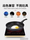 麥飯石平底鍋不粘鍋煎鍋牛排煎餅鍋烙燃氣灶電磁爐通用不沾鍋家用 花樣年華