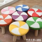 創意圓凳小凳子布藝矮墩茶幾凳家用矮凳沙發凳實木換鞋凳小板凳 怦然心動NMS