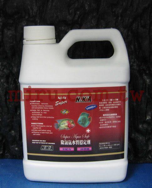 【西高地水族坊】NIKIA 除氯氨水質穩定劑1L