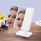 帝門特LED化妝鏡帶燈大號三折台式台燈鏡子折疊梳妝鏡方形公主鏡-享家生活館