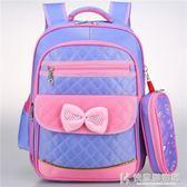 兒童書包小學生女1-3-5年級6-12周歲幼兒園女孩女生 NMS快意購物網