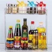 置物架/調料架子廚房用品油鹽醬醋收納放調味醬油瓶罐架落地儲物架「歐洲站」