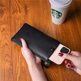 錢包卡手機包頭層女士軟皮超薄簡約錢夾拉鏈包男【極簡生活】
