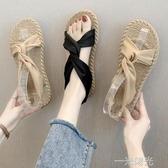 新款羅馬涼鞋女時尚平底夏天網紅ins潮沙灘鞋仙女風超火海邊 一米陽光