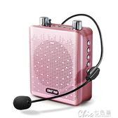 耳麥腰掛導遊喇叭揚聲器叫賣可充電便攜上課寶 七色堇