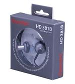 平廣 舒伯樂 Superlux HD381B HD381 HD-381 B HD-381B  耳機 公司貨保固一年 附集延