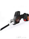 切割機修剪機漢斯鋰電充電式往復鋸馬刀鋸家用小型電動伐木鋸戶外鋸子手持電鋸YQS 小確幸