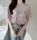 T恤 正韓春夏新款英文字母短袖上衣 花漾小姐【現+預購】