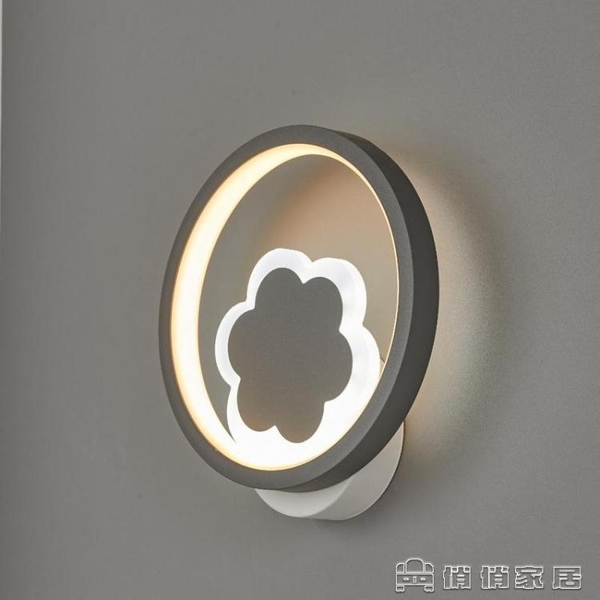 化妝燈 現代簡約創意臥室床頭壁燈 過道走廊客廳背景墻led鐵藝壁燈【免運快出】