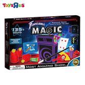 玩具反斗城 西洋魔術之神奇秀