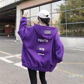 秋冬連帽衛衣女2018新款長袖韓版寬鬆學生中長款上衣加絨加厚外套