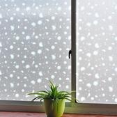 自粘磨砂窗戶玻璃貼紙浴室衛生間透光不透明
