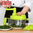 克歐克多功能切菜器家用廚房碎菜手搖攪餡機碎大蒜絞菜機碎餃子餡 3C優購